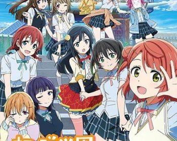 Love Live Nijigasaki Gakuen School Idol Doukoukai espanol
