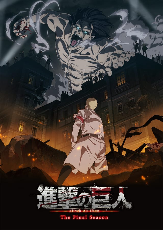 Shingeki no Kyojin S4 The Final Season [06/??] [Sub Esp] [Mega 1 link]