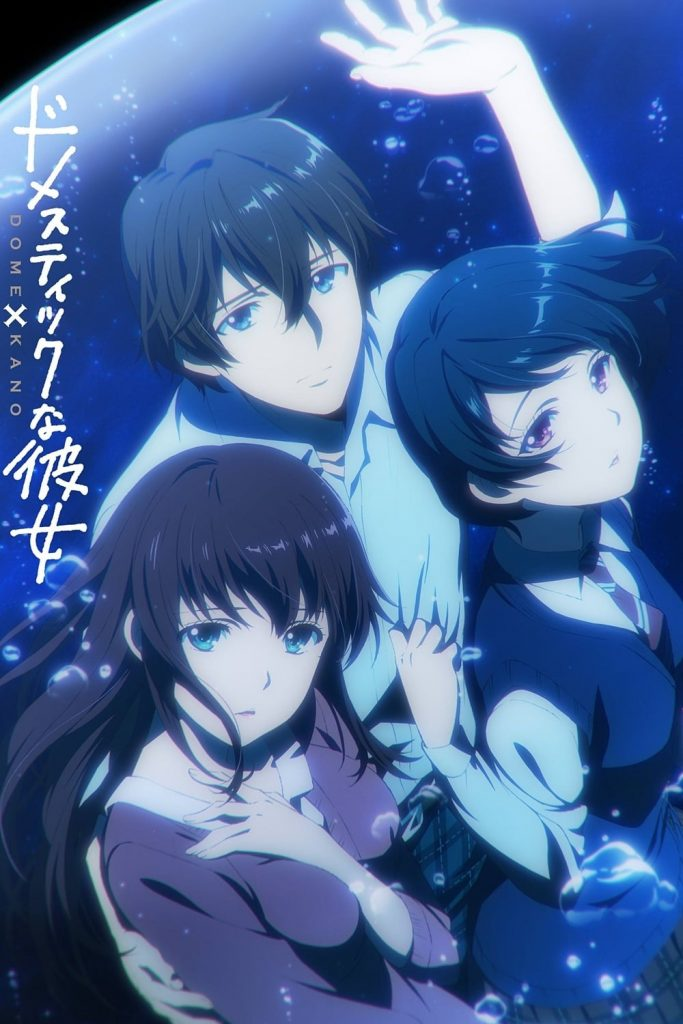 domestic na kanojo opening ending m4a