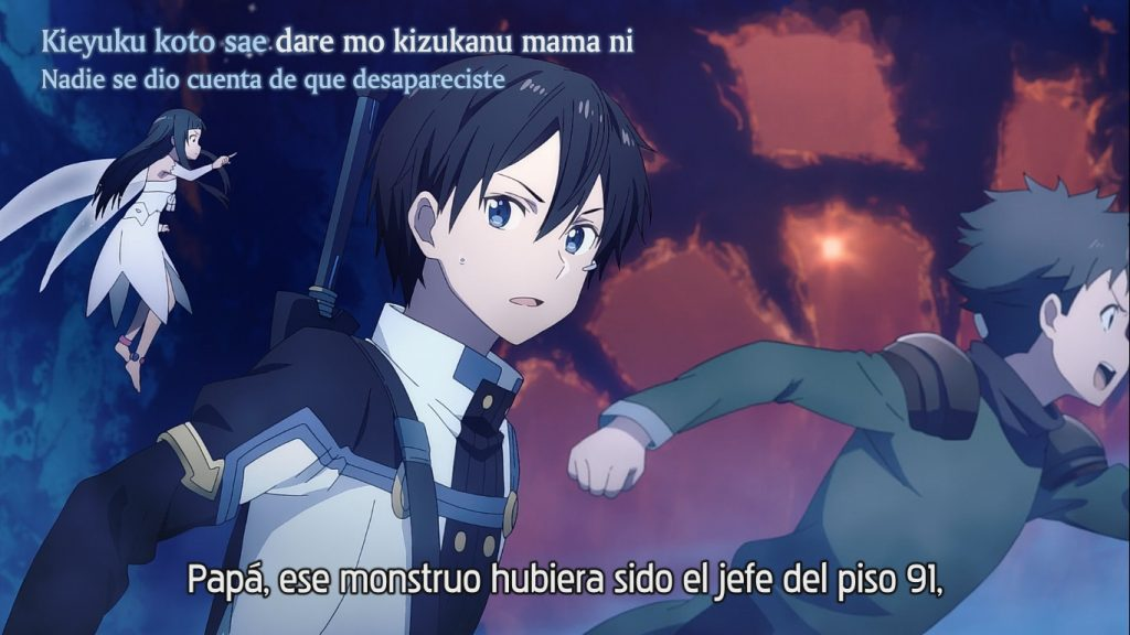 sword art online ordinal scale bdrip