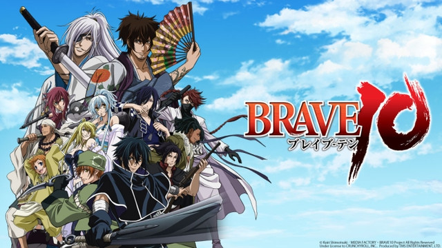 brave 10 opening ending creditless