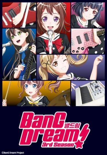 descargar bang dream 3rd season opening ending