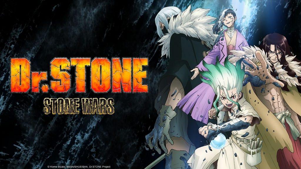 drstone stone wars sub esp