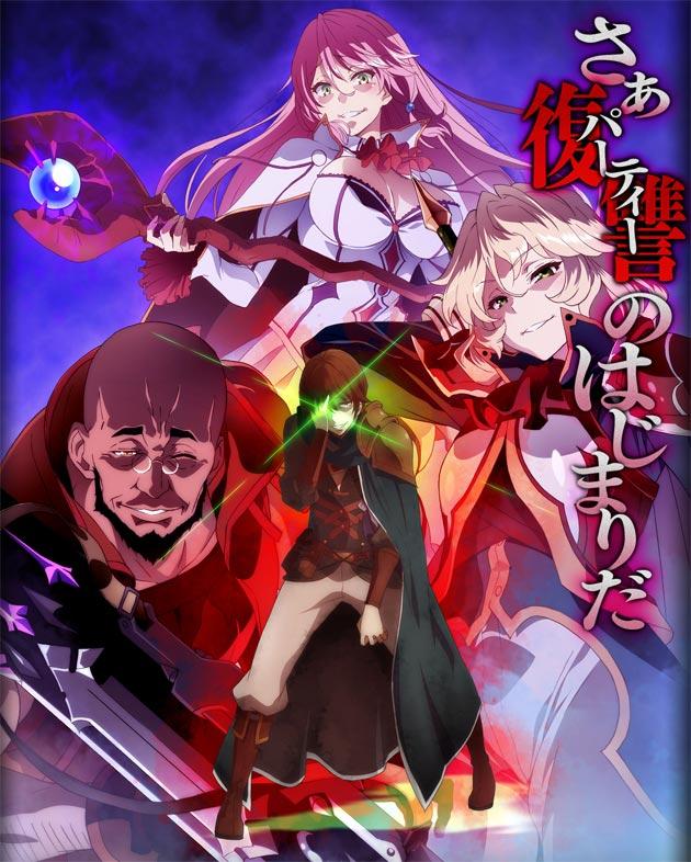 kaifuku opening ending creditless