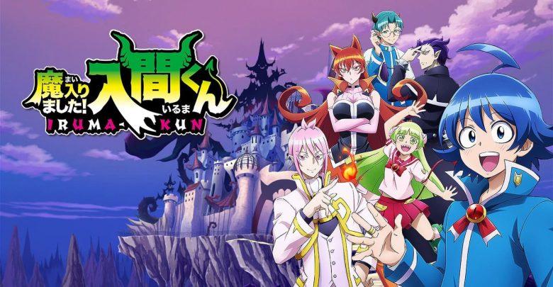 Mairimashita Iruma-kun 2nd Season sub español