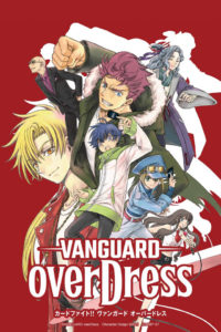 cardfight vanguard overdress sub espanol