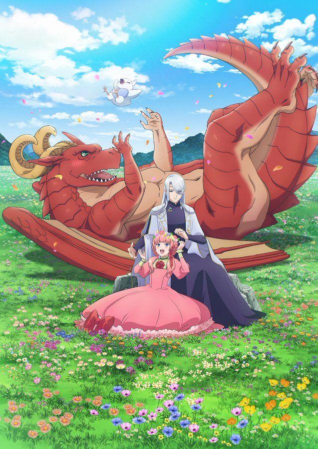 dragon ie wo kau sub español