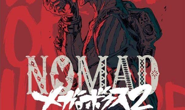 nomad megalo box 2 sub espanol
