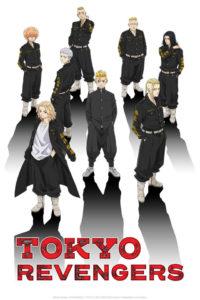 tokyo revengers sub espanol