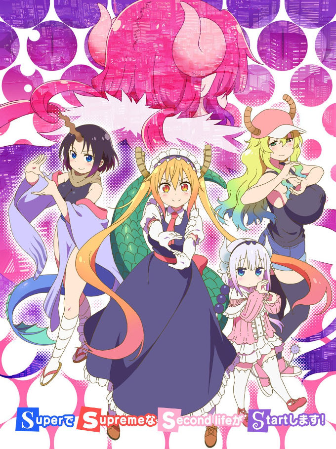 kobayashi-san chi no maid dragon s sub espanol
