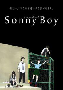 sonny boy sub espanol
