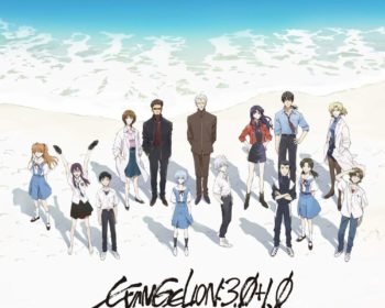 Evangelion 3.01.0 Thrice Upon a Time