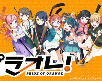 Puraore Pride of Orange sub espanol