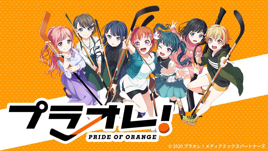 Puraore! Pride of Orange sub espanol