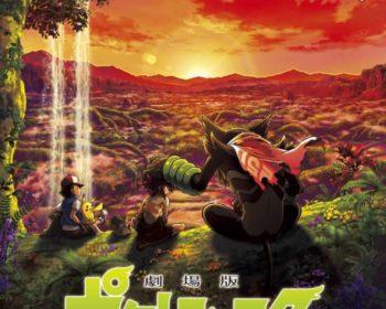 pokemon the secrets of the jungle audio espanol latino
