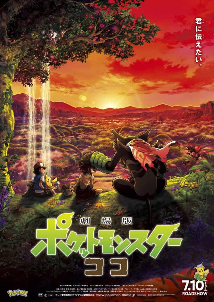 Pokemon the movie secrets of the jungle audio espanol latino